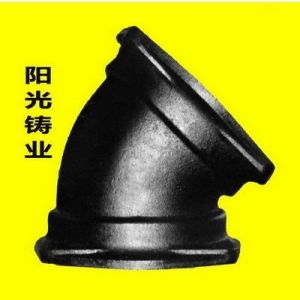 供应柔性铸铁管及管件