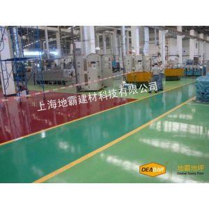 供应DB-EF1环氧树脂薄涂型地坪涂装系统