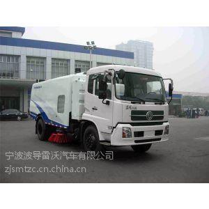 供应上海扫路车专卖热线15888158108