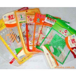 供应平罗县真空包装袋/塑料真空袋定做/塑料袋加工厂