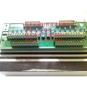 供应供应浙大中控TB353-U热电阻输入端子板,全新正品