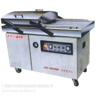 广西南宁卤肉真空包装机,鑫燕牌500型食品真空包装机,真空包装机生产厂家