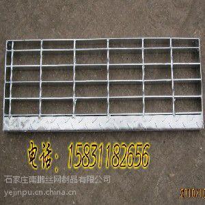 价位合理的热镀锌钢格板哪里买