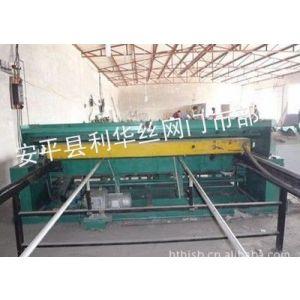 供应2012全新煤矿支护网排焊机、煤矿支护焊接机