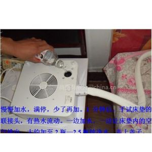 供应智能空调床垫价格多少钱智能空调床垫怎么样智能空调床垫