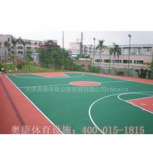 供应天津塑胶篮球场施工&塑胶&篮球场价格
