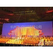 供应杭州投影机拼接,投影机多画面边缘融合系统安装