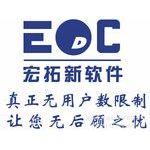 供应不限工作站点的中小型led行业ERP生产管理系统