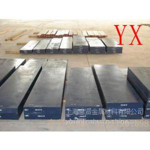 供应主打产品:2510不变形耐磨油钢