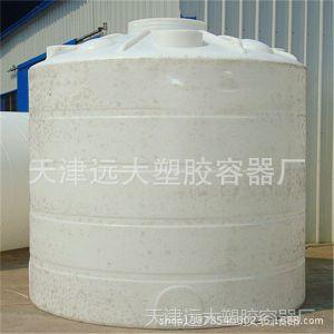 供应【厂家直销】天津大型化工储罐 天津建筑用储水罐
