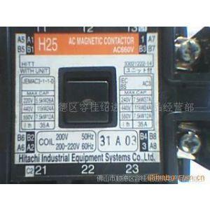 供应原装日本产Hitachi日立电磁接触器H25 220V电梯专用35A