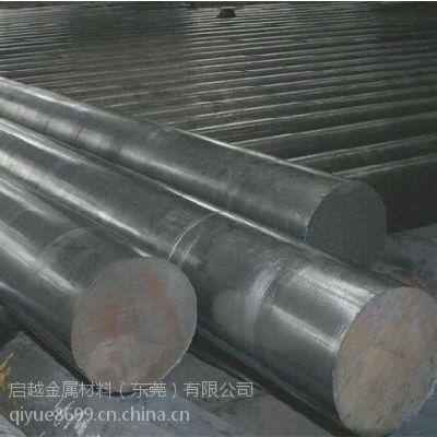 供应进口工具钢 德国标准DIN EN-36工具钢厂家