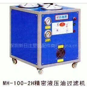 供应供应液压油抽油过滤机
