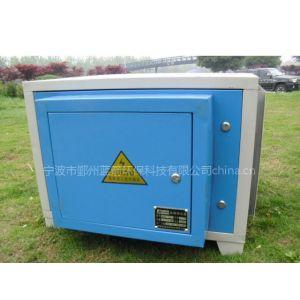 供应蓝箭LJPD高效油烟净化器专业供应商