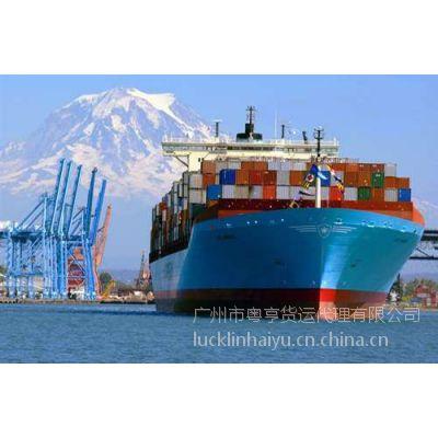 广州到苏州海运价格,广州到苏州货柜船运输,日照港内贸海运