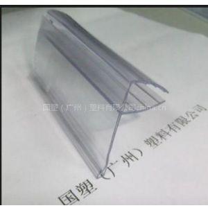 供应玻璃卡标价条、展示标签条、透明价格条
