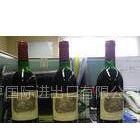 供应安徽企业进口澳洲奔富酒庄红酒报关代理