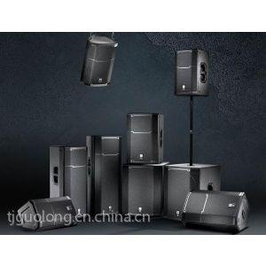 供应JBL高端有源扬声器系统——PRX700 系列(专业工程人员根据现场环境设计施工)