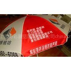 供应上海广告伞,广告伞厂家,广告伞批发,广告伞制作厂家