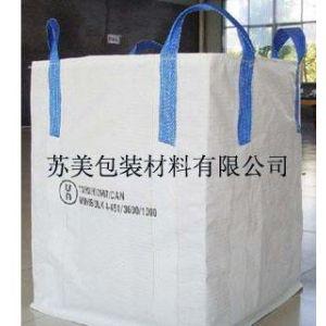 供应供应南通旧集装袋 南通二手集装袋 南通2手集装袋