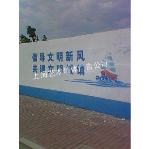 供应上海艺术墙体广告制作