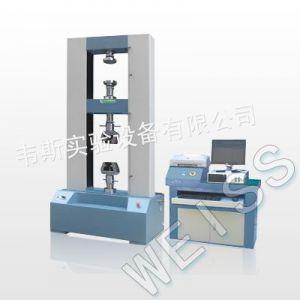 供应拉力试验机/万能材料试验机