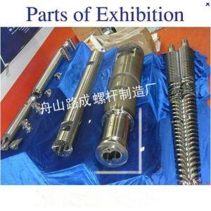 供应供应舟山锥形双螺杆机筒   PVC螺杆  挤出机炮筒  舟山