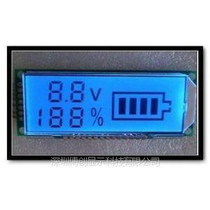 供应液晶屏开模,LCD开模,定做LCD,定制液晶屏,LCD厂家
