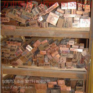 供应铜排 方形铜棒 东莞厂家