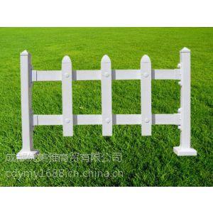 供应四川成都PVC栏杆 塑钢护栏 围栏 栅栏