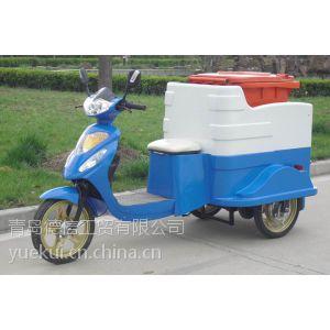 供应青岛沃达3021简单快速三轮保洁环卫车电动三轮保洁车价格