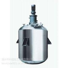 供应温州科信优质高效提取罐 发酵提取设备 zxl化工专用设备