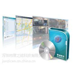 供应君成JSP2013网络视频监控管理平台软件