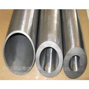 供应重庆不锈钢管批发价格便宜