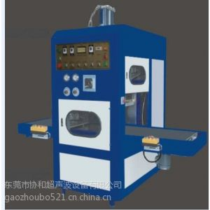供应山东高周波同步熔断机厂家高频热合机价格引流袋焊接机设备厂家批发价格优惠