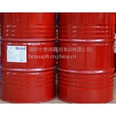 昆山供应优力威N46#液压油,优力威N46液压油报价