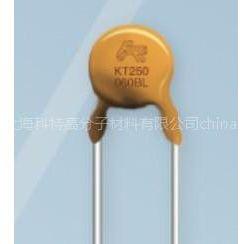 供应KT120-BBR系列 热敏电阻
