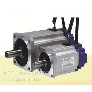 供应沧州现货供应HC-KFS13K三菱伺服电机