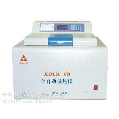 柴油热值检测设备 分析柴油热量的仪器 柴油热值分析仪