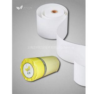 供应供应防高温热敏纸