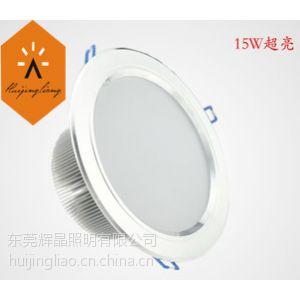 供应LED筒灯铝制高光银5W7W9W12W15W大功率客厅卧室卫生间节能灯超亮