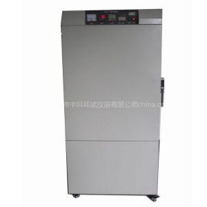 供应GB/T16777紫外线老化箱/北京汞灯紫外线箱/山东紫外光老化箱