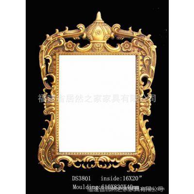 供应欧式仿古金色画框镜框相框ds3801图片