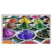供应求购染料颜料色粉化工助剂13472008254