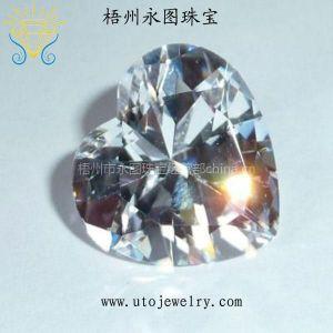 供应永图珠宝直销优质白色锆石 人造宝石