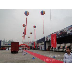 供应广州丰乐庆典承接公司|年会庆典|会议等活动