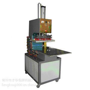 供应供应转盘式医疗器械透析纸封口机 封口机