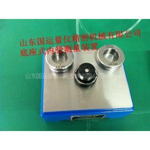供应高精度测量仪器生产厂家