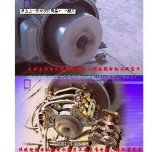 供应WSZK无刷液阻起动器在高压电机上的应用