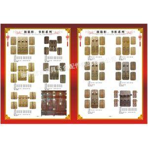供应仿古家具五金铜配件、仿古拉手、铜门牌,铜合页、顶箱五金铜配件。铜箱扣。